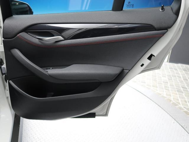 「BMW」「X1」「SUV・クロカン」「愛知県」の中古車30
