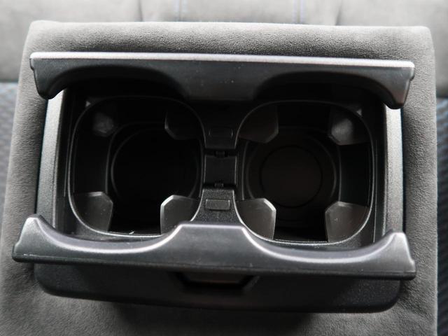 420iクーペ Mスポーツ Mスポーツサスペンション アダプティブクルーズコントロール 純正ナビ バックカメラ アダプティブLEDヘッドライト 純正18インチAW ブラックヘキサゴンクロスアルカンターラコンビシート(37枚目)