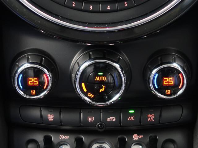 クーパーSD ペッパーPKG 純正ナビ バックカメラ アイドリングストップ LED クリアランスソナー 禁煙車(33枚目)