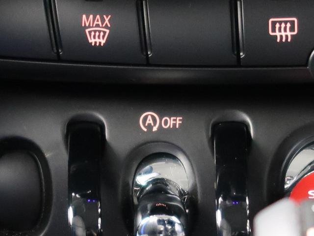 クーパーSD ペッパーPKG 純正ナビ バックカメラ アイドリングストップ LED クリアランスソナー 禁煙車(34枚目)