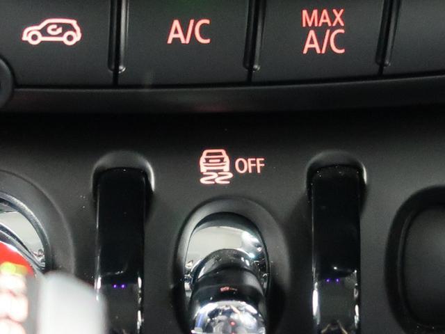 クーパーSD ペッパーPKG 純正ナビ バックカメラ アイドリングストップ LED クリアランスソナー 禁煙車(35枚目)