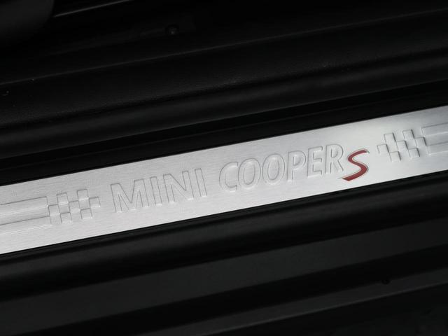 クーパーSD ペッパーPKG 純正ナビ バックカメラ アイドリングストップ LED クリアランスソナー 禁煙車(36枚目)