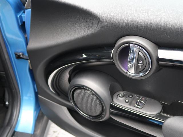 クーパーSD ペッパーPKG 純正ナビ バックカメラ アイドリングストップ LED クリアランスソナー 禁煙車(37枚目)