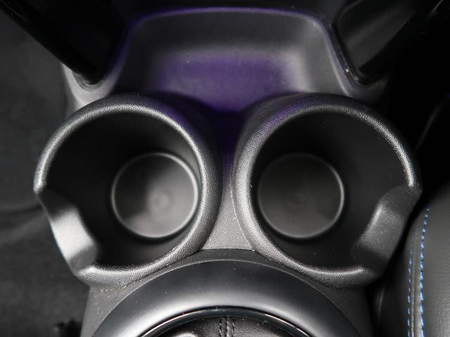 クーパーSD ペッパーPKG 純正ナビ バックカメラ アイドリングストップ LED クリアランスソナー 禁煙車(41枚目)