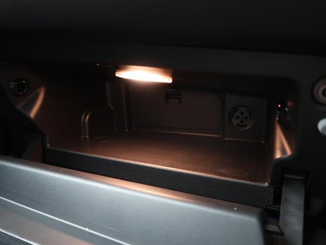 クーパーSD ペッパーPKG 純正ナビ バックカメラ アイドリングストップ LED クリアランスソナー 禁煙車(42枚目)