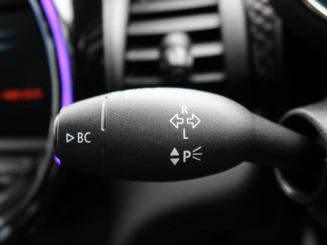 クーパーSD ペッパーPKG 純正ナビ バックカメラ アイドリングストップ LED クリアランスソナー 禁煙車(43枚目)