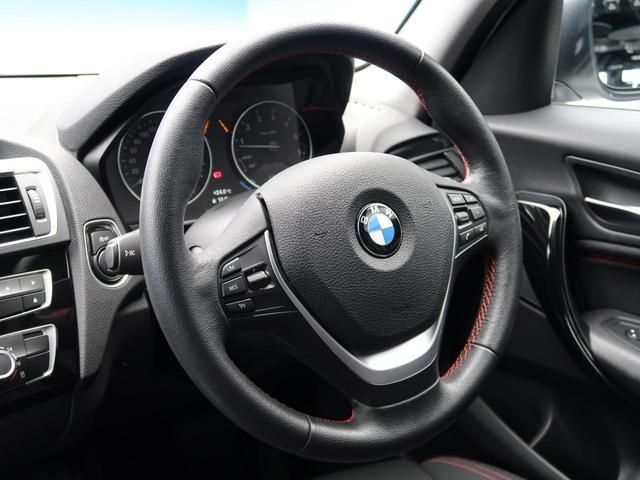 ●マルチファンクションステアリング:ハンドルの左右のボタンでオーディオの選択や音量の調節が可能です。ハンドルから手を放さず操作できるので安心ですね♪