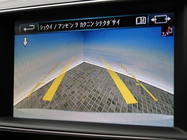 XE プレステージ Meridianプレミアムサウンドシステム ステアリングヒーター ベージュ革シート 純正ナビ バックカメラ ACC(5枚目)