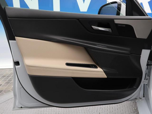 XE プレステージ Meridianプレミアムサウンドシステム ステアリングヒーター ベージュ革シート 純正ナビ バックカメラ ACC(28枚目)