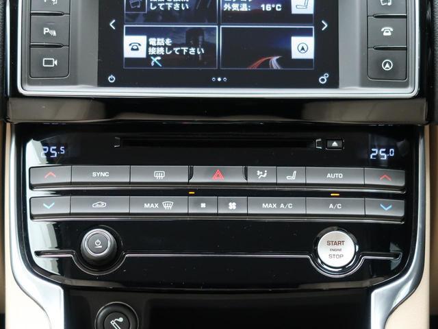XE プレステージ Meridianプレミアムサウンドシステム ステアリングヒーター ベージュ革シート 純正ナビ バックカメラ ACC(37枚目)