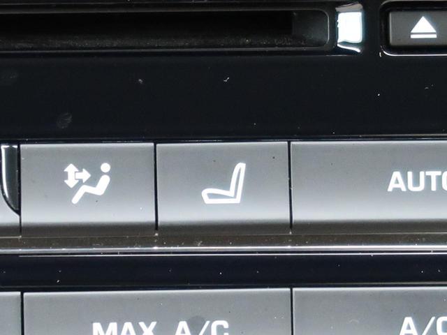 XE プレステージ Meridianプレミアムサウンドシステム ステアリングヒーター ベージュ革シート 純正ナビ バックカメラ ACC(38枚目)