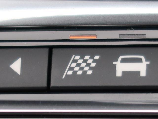 XE プレステージ Meridianプレミアムサウンドシステム ステアリングヒーター ベージュ革シート 純正ナビ バックカメラ ACC(43枚目)
