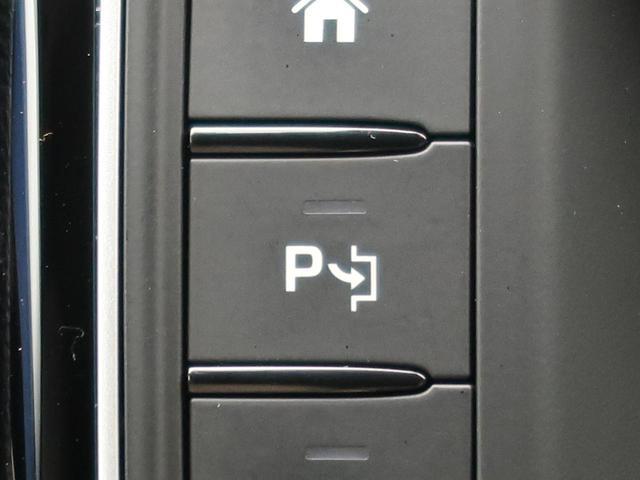XE プレステージ Meridianプレミアムサウンドシステム ステアリングヒーター ベージュ革シート 純正ナビ バックカメラ ACC(46枚目)