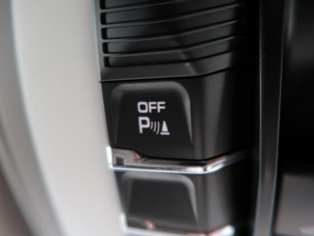 S E-ハイブリッド サンルーフ 純正OP20インチAW 黒革シート 全席シートヒーター クルーズコントロール エアサス 電動リアゲート パワーシート 純正SDナビ フルセグ ETC バックカメラ 禁煙(59枚目)