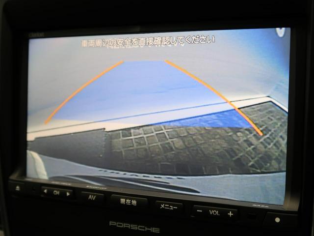 S E-ハイブリッド サンルーフ 純正OP20インチAW 黒革シート 全席シートヒーター クルーズコントロール エアサス 電動リアゲート パワーシート 純正SDナビ フルセグ ETC バックカメラ 禁煙(60枚目)