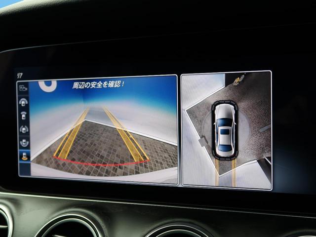 E250 アバンギャルド スポーツ レーダーセーフティパッケージ アラウンドビューモニター キーレスゴー パワーシート シートヒーター 電動リアゲート 純正19インチAW ハーフレザーシート 禁煙車 レーンチェンジアシスト(4枚目)