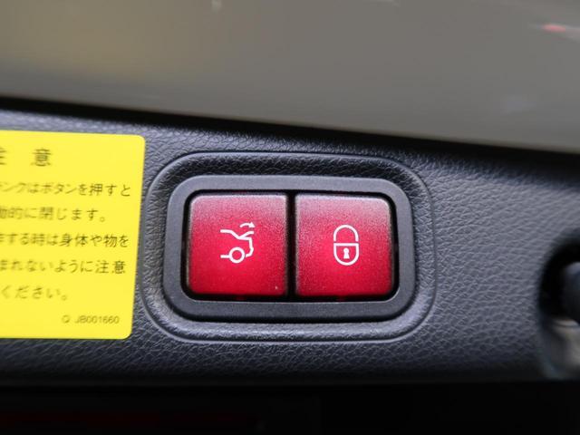 E250 アバンギャルド スポーツ レーダーセーフティパッケージ アラウンドビューモニター キーレスゴー パワーシート シートヒーター 電動リアゲート 純正19インチAW ハーフレザーシート 禁煙車 レーンチェンジアシスト(5枚目)