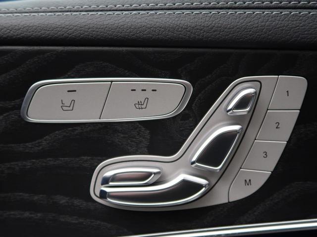 E250 アバンギャルド スポーツ レーダーセーフティパッケージ アラウンドビューモニター キーレスゴー パワーシート シートヒーター 電動リアゲート 純正19インチAW ハーフレザーシート 禁煙車 レーンチェンジアシスト(7枚目)
