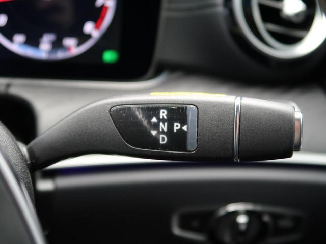 E250 アバンギャルド スポーツ レーダーセーフティパッケージ アラウンドビューモニター キーレスゴー パワーシート シートヒーター 電動リアゲート 純正19インチAW ハーフレザーシート 禁煙車 レーンチェンジアシスト(9枚目)