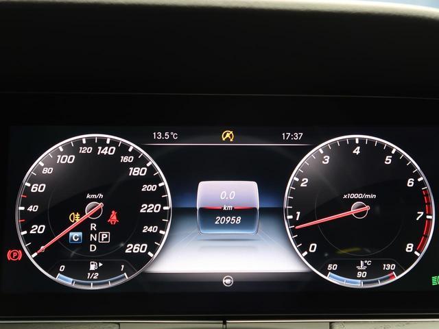E250 アバンギャルド スポーツ レーダーセーフティパッケージ アラウンドビューモニター キーレスゴー パワーシート シートヒーター 電動リアゲート 純正19インチAW ハーフレザーシート 禁煙車 レーンチェンジアシスト(13枚目)