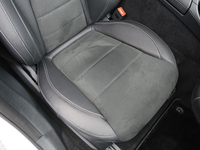 E250 アバンギャルド スポーツ レーダーセーフティパッケージ アラウンドビューモニター キーレスゴー パワーシート シートヒーター 電動リアゲート 純正19インチAW ハーフレザーシート 禁煙車 レーンチェンジアシスト(22枚目)