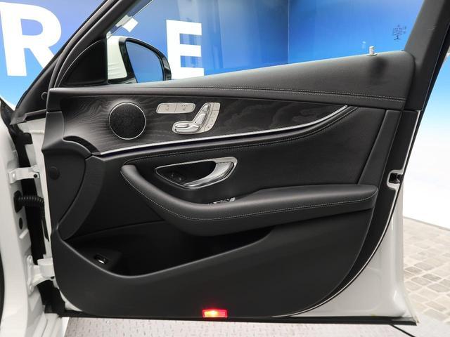 E250 アバンギャルド スポーツ レーダーセーフティパッケージ アラウンドビューモニター キーレスゴー パワーシート シートヒーター 電動リアゲート 純正19インチAW ハーフレザーシート 禁煙車 レーンチェンジアシスト(26枚目)