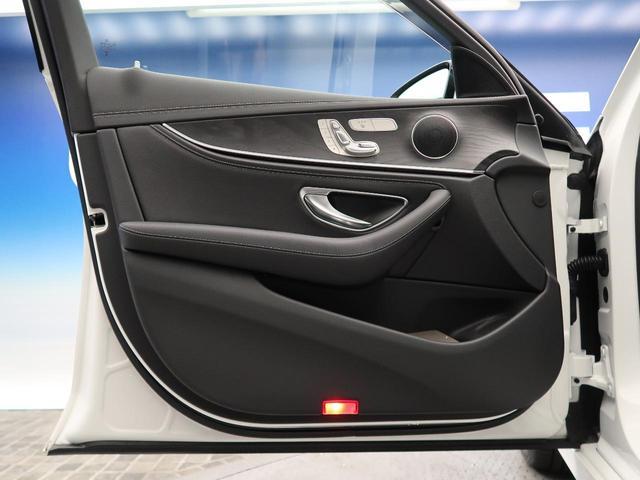 E250 アバンギャルド スポーツ レーダーセーフティパッケージ アラウンドビューモニター キーレスゴー パワーシート シートヒーター 電動リアゲート 純正19インチAW ハーフレザーシート 禁煙車 レーンチェンジアシスト(27枚目)