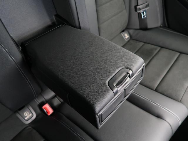 E250 アバンギャルド スポーツ レーダーセーフティパッケージ アラウンドビューモニター キーレスゴー パワーシート シートヒーター 電動リアゲート 純正19インチAW ハーフレザーシート 禁煙車 レーンチェンジアシスト(35枚目)
