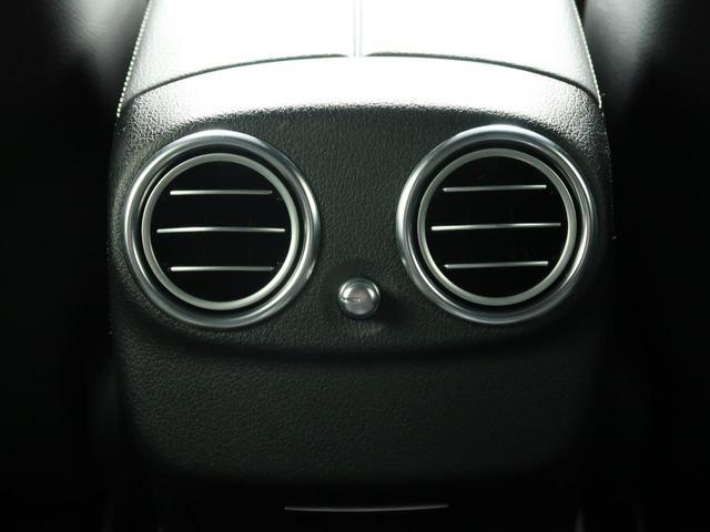 E250 アバンギャルド スポーツ レーダーセーフティパッケージ アラウンドビューモニター キーレスゴー パワーシート シートヒーター 電動リアゲート 純正19インチAW ハーフレザーシート 禁煙車 レーンチェンジアシスト(37枚目)