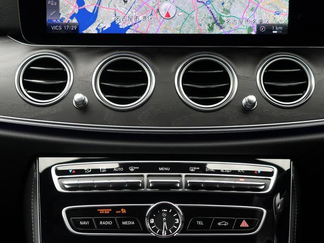 E250 アバンギャルド スポーツ レーダーセーフティパッケージ アラウンドビューモニター キーレスゴー パワーシート シートヒーター 電動リアゲート 純正19インチAW ハーフレザーシート 禁煙車 レーンチェンジアシスト(38枚目)