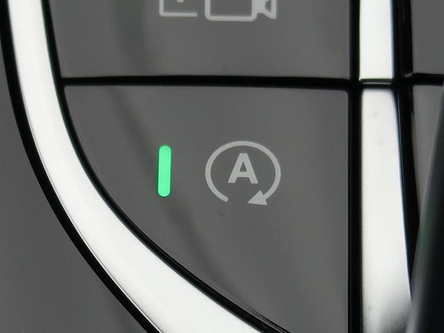 E250 アバンギャルド スポーツ レーダーセーフティパッケージ アラウンドビューモニター キーレスゴー パワーシート シートヒーター 電動リアゲート 純正19インチAW ハーフレザーシート 禁煙車 レーンチェンジアシスト(40枚目)