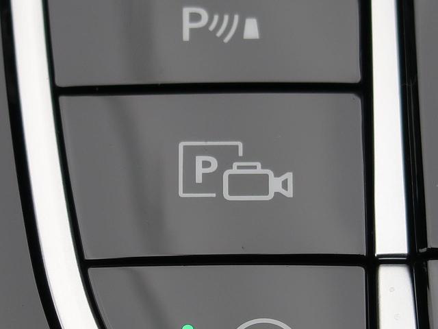 E250 アバンギャルド スポーツ レーダーセーフティパッケージ アラウンドビューモニター キーレスゴー パワーシート シートヒーター 電動リアゲート 純正19インチAW ハーフレザーシート 禁煙車 レーンチェンジアシスト(41枚目)