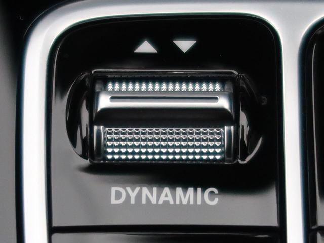 E250 アバンギャルド スポーツ レーダーセーフティパッケージ アラウンドビューモニター キーレスゴー パワーシート シートヒーター 電動リアゲート 純正19インチAW ハーフレザーシート 禁煙車 レーンチェンジアシスト(43枚目)