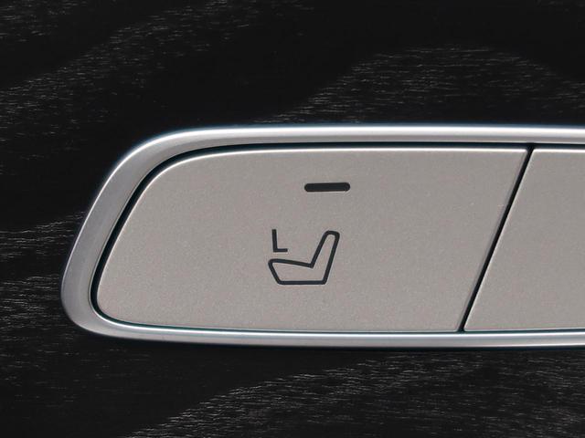 E250 アバンギャルド スポーツ レーダーセーフティパッケージ アラウンドビューモニター キーレスゴー パワーシート シートヒーター 電動リアゲート 純正19インチAW ハーフレザーシート 禁煙車 レーンチェンジアシスト(47枚目)