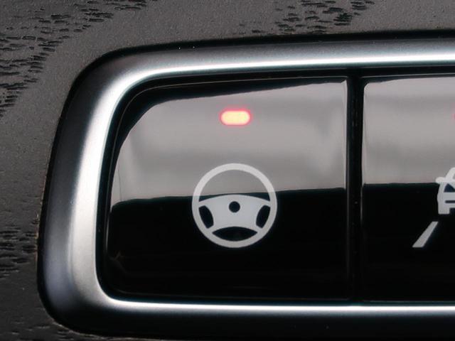 E250 アバンギャルド スポーツ レーダーセーフティパッケージ アラウンドビューモニター キーレスゴー パワーシート シートヒーター 電動リアゲート 純正19インチAW ハーフレザーシート 禁煙車 レーンチェンジアシスト(49枚目)