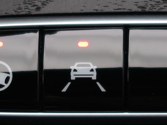 E250 アバンギャルド スポーツ レーダーセーフティパッケージ アラウンドビューモニター キーレスゴー パワーシート シートヒーター 電動リアゲート 純正19インチAW ハーフレザーシート 禁煙車 レーンチェンジアシスト(50枚目)