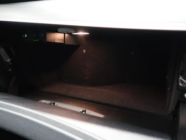 E250 アバンギャルド スポーツ レーダーセーフティパッケージ アラウンドビューモニター キーレスゴー パワーシート シートヒーター 電動リアゲート 純正19インチAW ハーフレザーシート 禁煙車 レーンチェンジアシスト(54枚目)
