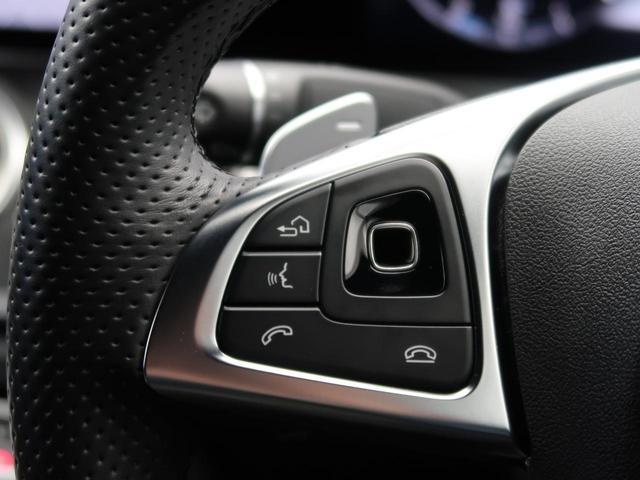 E250 アバンギャルド スポーツ レーダーセーフティパッケージ アラウンドビューモニター キーレスゴー パワーシート シートヒーター 電動リアゲート 純正19インチAW ハーフレザーシート 禁煙車 レーンチェンジアシスト(56枚目)