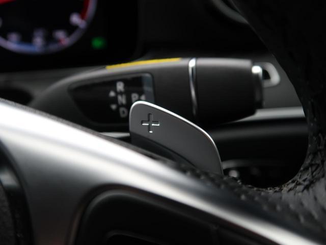 E250 アバンギャルド スポーツ レーダーセーフティパッケージ アラウンドビューモニター キーレスゴー パワーシート シートヒーター 電動リアゲート 純正19インチAW ハーフレザーシート 禁煙車 レーンチェンジアシスト(58枚目)