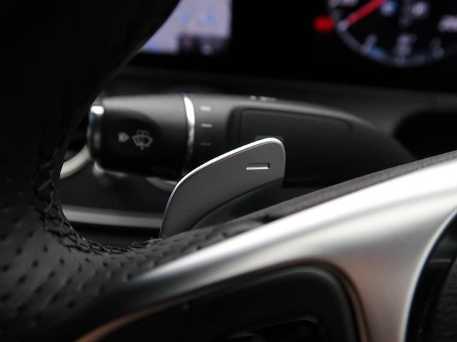 E250 アバンギャルド スポーツ レーダーセーフティパッケージ アラウンドビューモニター キーレスゴー パワーシート シートヒーター 電動リアゲート 純正19インチAW ハーフレザーシート 禁煙車 レーンチェンジアシスト(59枚目)