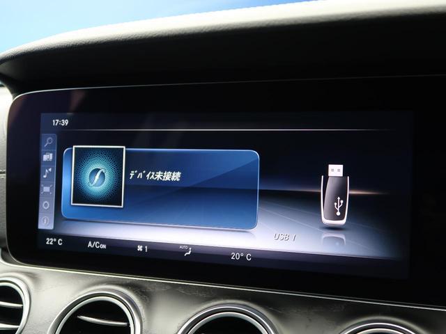 E250 アバンギャルド スポーツ レーダーセーフティパッケージ アラウンドビューモニター キーレスゴー パワーシート シートヒーター 電動リアゲート 純正19インチAW ハーフレザーシート 禁煙車 レーンチェンジアシスト(64枚目)