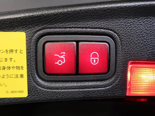 C180クーペ スポーツ+ レザーエクスクルーシブPKG パノラミックスライディングルーフ レーダーセーフティ レーダークルコン キーレスゴー 電動リアゲート 黒革 パワーシート シートヒーター 純正19AW 禁煙(55枚目)