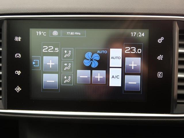 SW シエロ ガラスルーフ 純正SDナビ フルセグ ETC バックカメラ クルーズコントロール 純正16AW LEDヘッド オートライト クリアランスソナー 禁煙車 スマートキー(41枚目)