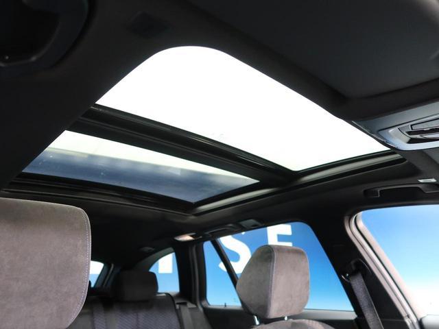 320iツーリング Mスポーツ 後期 パノラマサンルーフ レーンチェンジウォーニング アダプティブクルーズコントロール バックカメラ 電動リアゲート パワーシート 禁煙車 衝突軽減システム 純正18インチAW(3枚目)