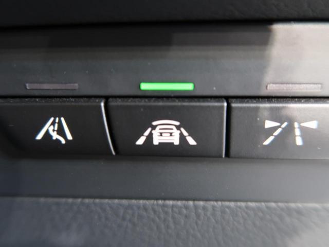 320iツーリング Mスポーツ 後期 パノラマサンルーフ レーンチェンジウォーニング アダプティブクルーズコントロール バックカメラ 電動リアゲート パワーシート 禁煙車 衝突軽減システム 純正18インチAW(4枚目)