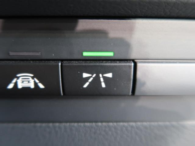 320iツーリング Mスポーツ 後期 パノラマサンルーフ レーンチェンジウォーニング アダプティブクルーズコントロール バックカメラ 電動リアゲート パワーシート 禁煙車 衝突軽減システム 純正18インチAW(35枚目)