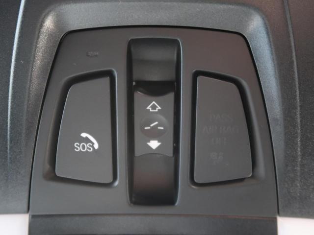 320iツーリング Mスポーツ 後期 パノラマサンルーフ レーンチェンジウォーニング アダプティブクルーズコントロール バックカメラ 電動リアゲート パワーシート 禁煙車 衝突軽減システム 純正18インチAW(42枚目)