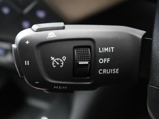 グランシック DSドライブアシスト 登録済み未使用車 黒革 DSマトリクスLEDビジョン AppleCarplay 衝突被害軽減ブレーキ アイドリングストップ オートマチックハイビーム(5枚目)