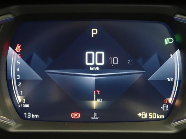 グランシック DSドライブアシスト 登録済み未使用車 黒革 DSマトリクスLEDビジョン AppleCarplay 衝突被害軽減ブレーキ アイドリングストップ オートマチックハイビーム(14枚目)