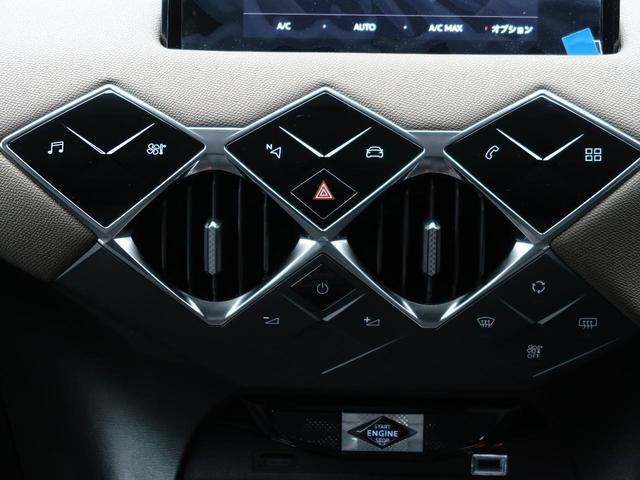 グランシック DSドライブアシスト 登録済み未使用車 黒革 DSマトリクスLEDビジョン AppleCarplay 衝突被害軽減ブレーキ アイドリングストップ オートマチックハイビーム(34枚目)
